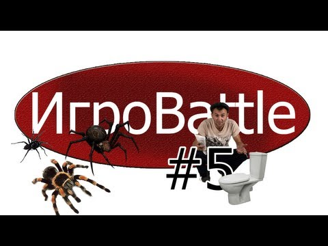 ИгроBattle #5 - Жуки VS Ебанутые симуляторы