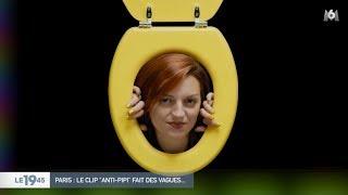 Zap zap - [Zap Télé] Le clip anti-pipi de la mairie de Paris ! (17/09/18)