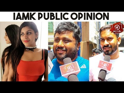 Iruttu Arayil Murattu Kuththu Public Review | Does The Adult Comedy Worked Out?