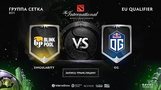 Singularity vs OG, The International EU QL [GodHunt, CrystalMay]