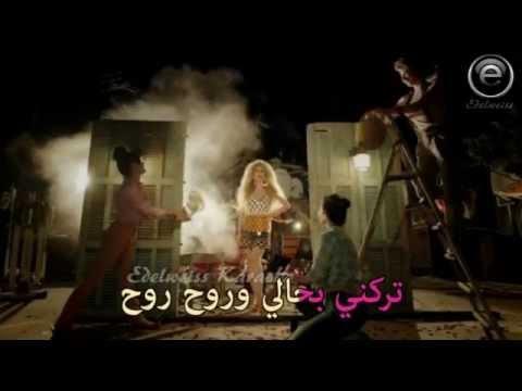 Video Myriam Fares - Kifak Enta (Edelweiss Karaoke) download in MP3, 3GP, MP4, WEBM, AVI, FLV February 2017