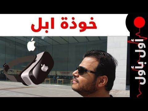 العرب اليوم - شاهد: أبل وسامسونغ يخسرون أكبر سوق هواتف