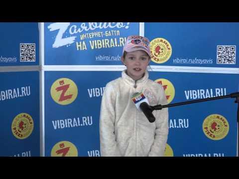 Даша Прагина, 7 лет