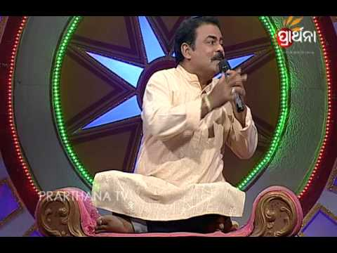 BHAJAN ANTAKHYARI EP120