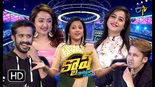 Video Cash | 31st  March 2018   | Full Episode | ETV Telugu MP3, 3GP, MP4, WEBM, AVI, FLV September 2018