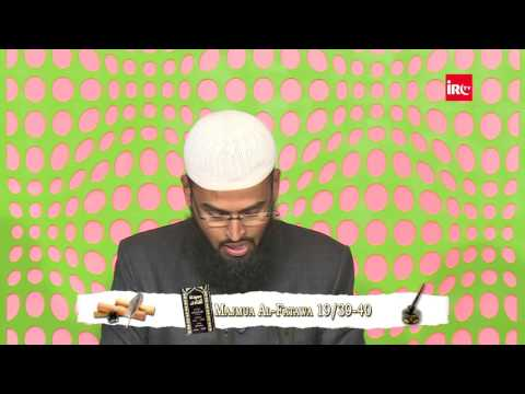 Video Shaitan Ya Jinn Insan Ke Jisme Me Kyu Dakhil Hota Hai By Adv. Faiz Syed download in MP3, 3GP, MP4, WEBM, AVI, FLV January 2017