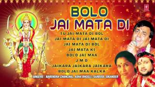image of Bolo Jai Mata Di Devi Bhajans by NARENDRA CHANCHAL, ASHA BHOSLE, SARDOOL SIKANDAR I AUDIO JUKE BOX