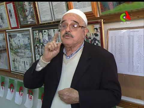 Visite guidée du musée du Moudjahid Belabes Lekhdar à Tizi Ouzou : Canal Algérie