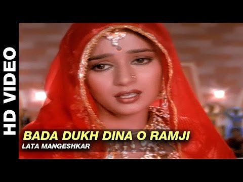 Video Bada Dukh Dina O Ramji - Ram Lakhan | Lata Mangeshkar | Anil Kapoor, Jackie Shroff & Dimple Kapadia download in MP3, 3GP, MP4, WEBM, AVI, FLV January 2017