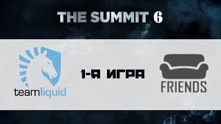 Liquid vs Friends #1 (bo3) | The Summit 6, 16.10.16