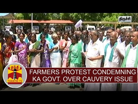 Farmers-siege-protest-condemning-KA-Govt-over-release-of-water-from-Cauvery-Thanthi-TV