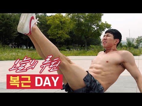 하루10분! 쉽지않은 복근운동루틴  (10mins ABS workout) [4K]