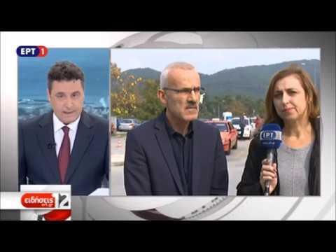Ο διοικητής του νοσοκομείου Καβάλας για τους τραυματίες από το τροχαίο στη Γαλυψό | 22/10/18 | ΕΡΤ
