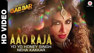 Aao Raja Video Song-Gabbar Is Back