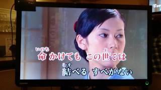 Nonton 能登の雪夜叉  叶純子 Youtube Cover ・ SAKI   2017年3月5日 Film Subtitle Indonesia Streaming Movie Download