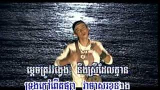 Video Nop Bayarith - Khom Chet MP3, 3GP, MP4, WEBM, AVI, FLV Desember 2017
