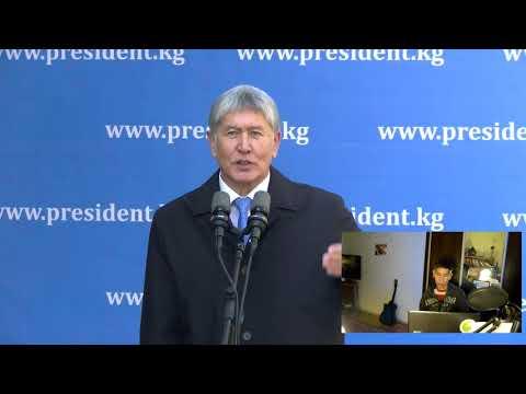 Атамбаев после выборов рассказал почему киргизы любят свободу