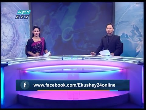 11 PM News || রাত ১১টার সংবাদ || 24 February 2020 || ETV News