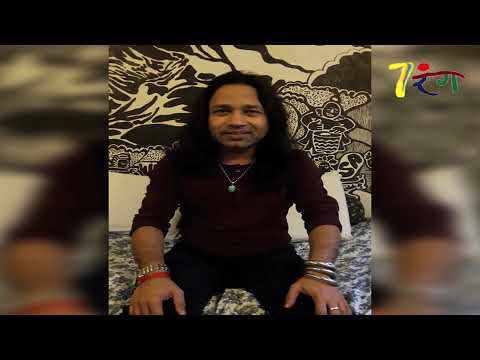 Kailash Kher Wishes 7 Rang