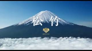 Nonton Kodomo Tsukai                                               Film Subtitle Indonesia Streaming Movie Download