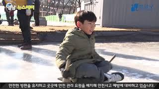 강남 뉴스레터 2019년 01월