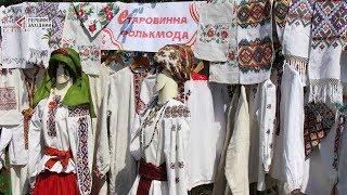 Фестиваль вишиванки у селі Дидятичі на Мостищині