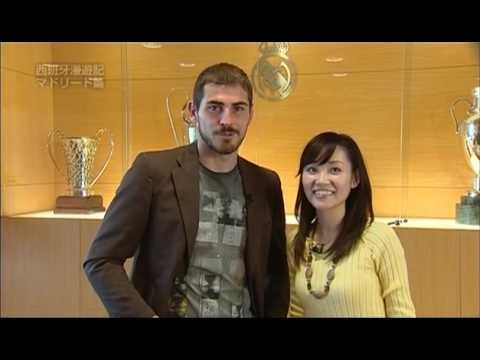 Entrevista a Casillas 2009