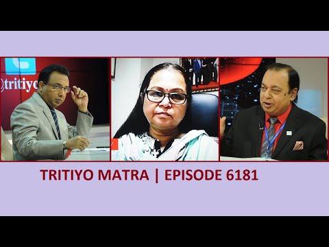 Tritiyo Matra Episode 6181