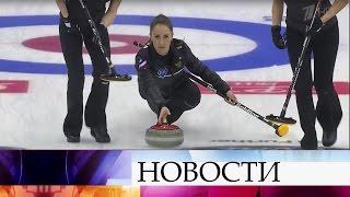 Женская сборная России покерлингу обыграла команду Швеции ивышла вфинал ЧМ.