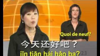 CHINOIS -SPEAKIT! (d) YouTube video