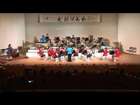 種子島の学校活動:野間小学校金管バンド第15回定期演奏会ダイジェスト