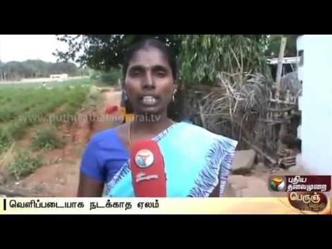 Local-body-posts-auctioned-in-Ayyampatti-Village--Details