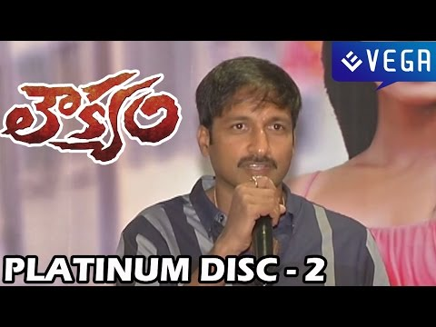 Loukyam Movie Platinum Disc Function - Part 2 - Gopichand, Rakul Preet