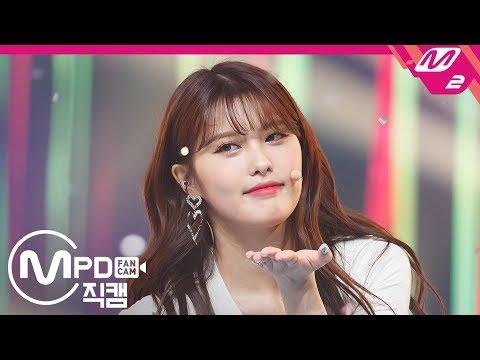 [MPD직캠] 모모랜드 아인 직캠 'I'm So Hot' (MOMOLAND AHIN FanCam) | @MCOUNTDOWN_2019.3.21 - Thời lượng: 4 phút, 12 giây.
