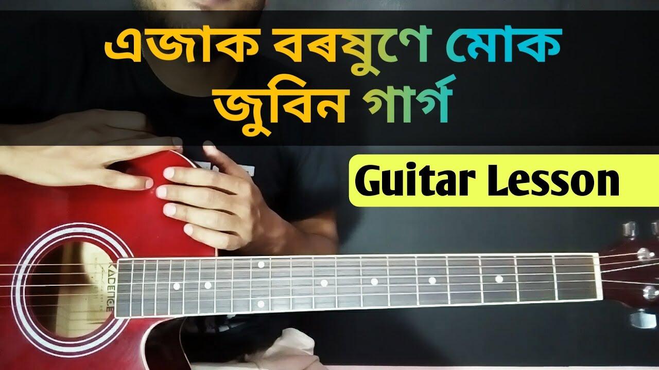 Ejak Borokhune Muk – Zubeen Garg Guitar Chords Lesson For Beginners | Assamese Songs Guitar Tutorial