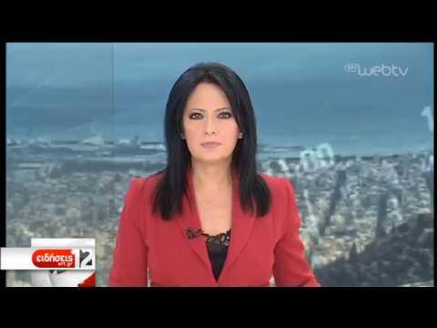 Βρούτσης: Οι επτά νέες κατηγορίες ασφαλιστικών εισφορών | 23/11/2019 | ΕΡΤ