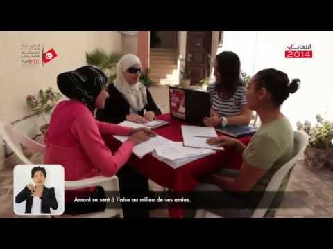 Image of the video: Tunisian Presidential Election