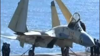 J-15 China Lands First Jet On Aircraft Carrier (was To Be Casino) For The First Time