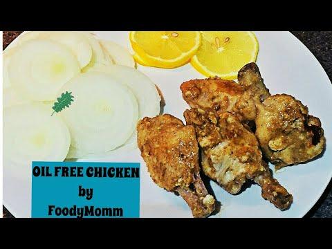 Atkins diet - ZERO OIL CHICKEN RECIPE  NO OIL CHICKEN SNACKS  WEIGHTLOSS DIET CHICKEN  DIET CHICKEN RECIPE