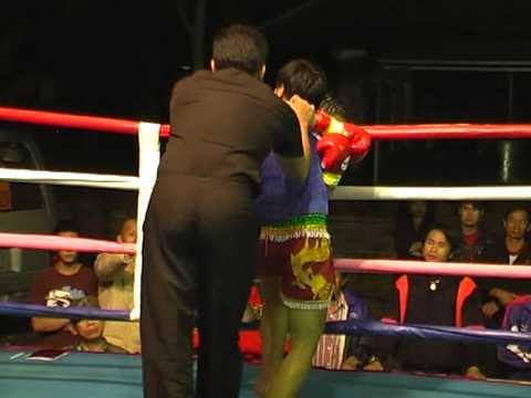 VTS_01_3ชมรมมวยไทยหญิงแห่งประเทศไทย part 3