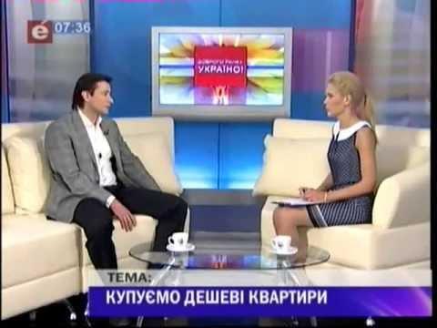 Купівля-продаж заставної нерухомості. Оніщенко Олександр