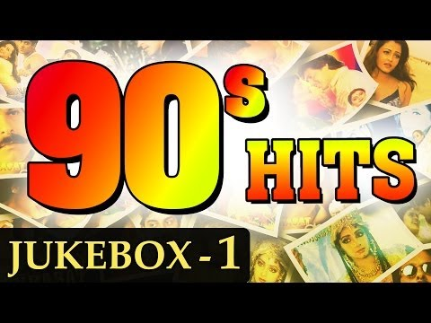 Best of 90′s Hindi Songs – Jukebox 1 – Non Stop Bollywood Old Hits (1960-1969)