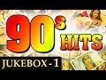 Best of 90's Hindi Songs - Jukebox 1 - Non Stop Bollywood Old Hits (1990-1999)