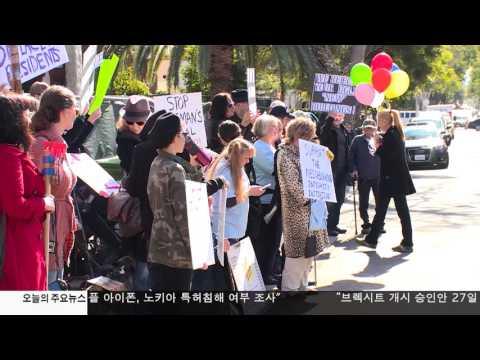 LA 난개발 '포화상태' 찬반 격화 1.24.17 KBS America News