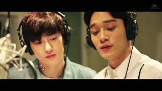 Nonton SUHO X CHEN_Beautiful Accident (From Movie '美好的意外')_Music Video Film Subtitle Indonesia Streaming Movie Download