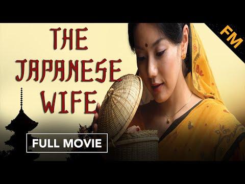 The Japanese Wife (FULL MOVIE) (видео)