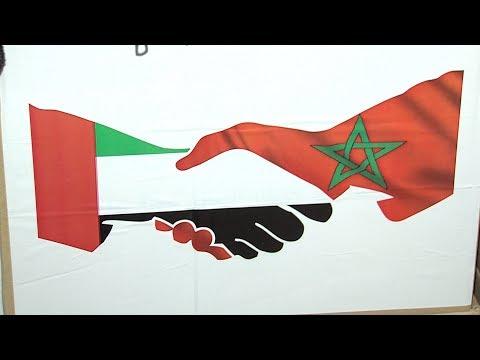 مساعدات من الإمارات لفائدة نزلاء مؤسسات الرعاية الاجتماعية بإفران
