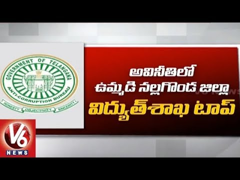 Special Report On Nalgonda District Electricity Department, Most Corrupted Dept | V6 News
