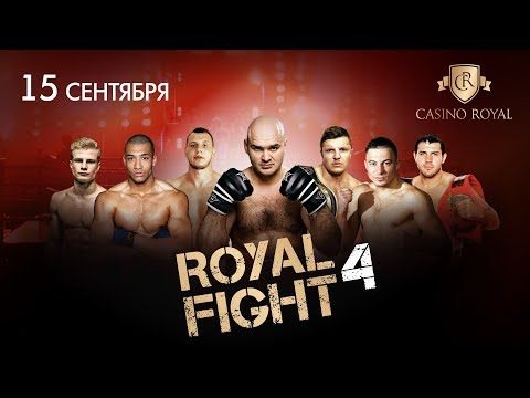 Royal Fight 4