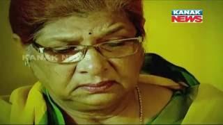 Video Aparajita: Namrata Das- Story of A Successful Actress download in MP3, 3GP, MP4, WEBM, AVI, FLV January 2017